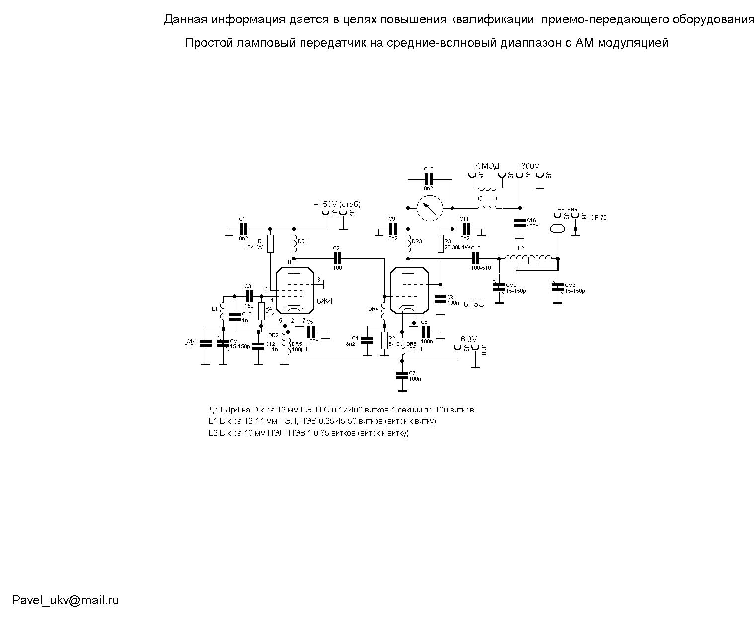 На электрической схеме резистор обозначается