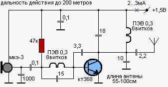 Схема радиомаяка для поиска 100м